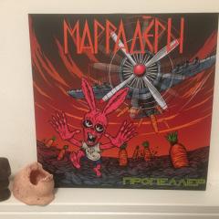 Marrauders-1