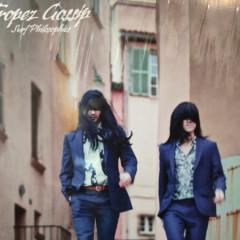 Surf-Philisophies-St-Tropez-Gossip8