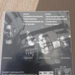 Musik-Labels In Deutschland - Teil 1: HöhNIE Records 3