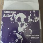 Musik-Labels In Deutschland - Teil 1: HöhNIE Records 6