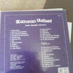 Musik-Labels In Deutschland - Teil 1: HöhNIE Records 7