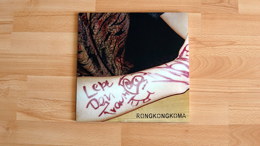 Rong Kong Koma - Lebe dein Traum Vinyl-LP