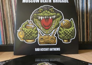 """Rawside - """"Your life gets crushed"""" LP 6"""
