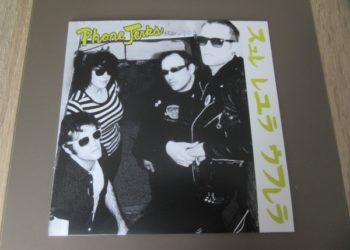 LEPER - Frail Life Vinyl LP 10