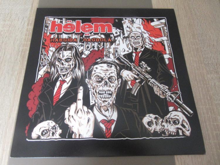 Helem - Habgida Hagdola Vinyl-LP 1