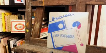4 Track Mind Series - MIR EXPRESS