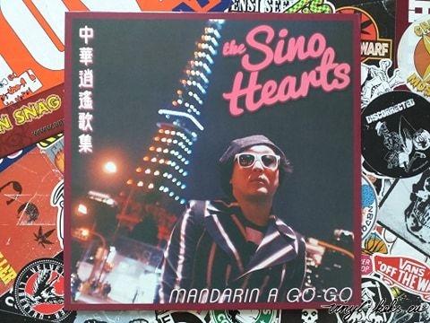 The Sino Hearts - Mandarin A Go-Go 1