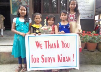 Copyright: Surya Kiran / STELP e.V.
