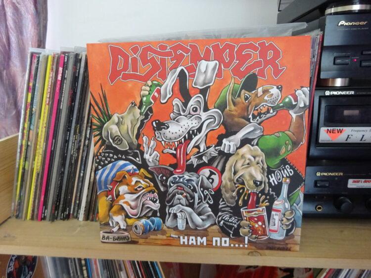 Distemper - Ham no... (A Tribute to Russian Punkrock) 1